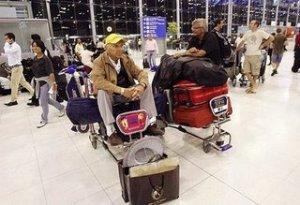 Багкокский аэропорт